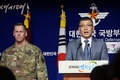 S. Korea, U.S. to begin THAAD deployment talks in S. Korea
