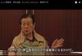 Lotte founder names 1st son as legitimate heir