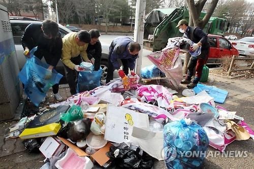 10월 3∼4일 서울시 25개구 전체 쓰레기 배출금지