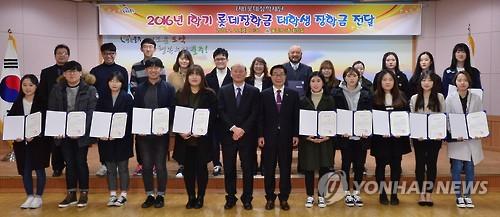 [울산소식] 롯데장학재단, 중·고 신입생 교복비지원