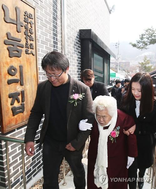 영화 '귀향' 해외상영 모금 위안부 피해자에 전달