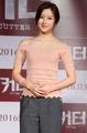 S. Korean actress Moon Ga-young