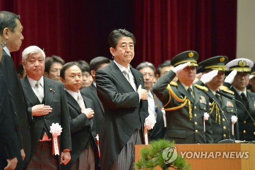 아베교과서로 '전쟁가능국가' 가르치는 日…안보법제 교육 강요