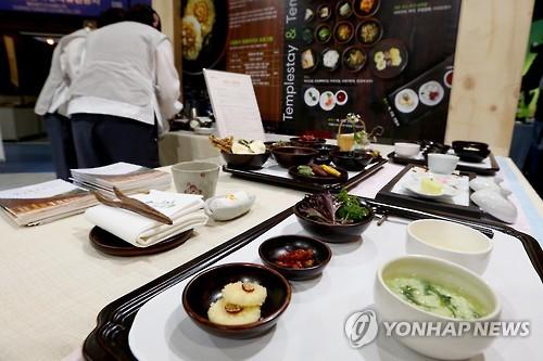'연잎밥에 제피김치'…런던서 한국 사찰음식 소개 행사