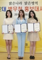 Beauties chosen to promote military manpower agency