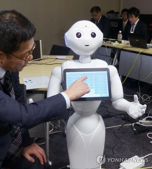 日병리학회·병원, 암 진단 AI 지원 시스템 개발 착수