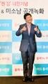 Korean-American actor reaches Korean audience