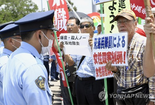 주일미군 음주운전에 일본인 숨지자 반발 확산…미군 '금주령'