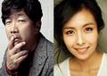 Emcees for opening ceremony of Muju Film Festival