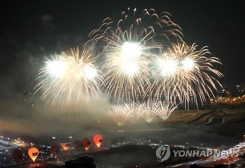형형색색 1만5천발 불꽃, 북항 밤하..