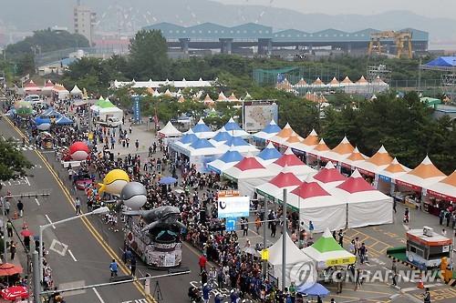 '예산 전액 삭감'된 울산 고래축제 ..