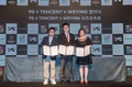 S.K. talent agency gets Chinese investment
