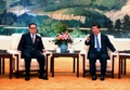 N.K. reports on Ri-Xi talks