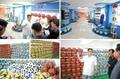 N.K. leader visits sporting goods factory