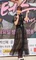 Actress Park Shin-hye stars in new drama