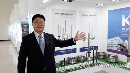 부산선용품 유통사업협동조합 김영득 이사장 재선