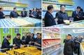 N.K. leader visits cornstarch factory