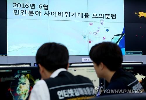 부산교육청 랜섬웨어 '사이버위기 대책본부' 가동