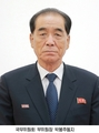 N.K. creates new state apparatus