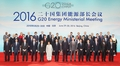 G20 energy ministers' meeting