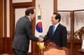 Parliamentary speaker meets with French envoy