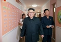N. Korean leader inspects new secondary school for orphans