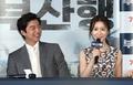 S. Korean actress Jung Yoo-mi and actor Gong Yoo