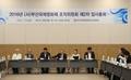 '새출발' 부산국제영화제…오늘 정관개정 총회