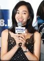S. Korean actress Soo Ae