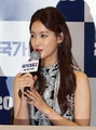 S. Korean actress Oh Yeon-suh