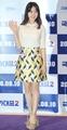 S. Korean actress Jin Ji-hee