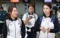 S. Korean archers leave for Rio