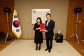 S. Korea awards late Japanese journalist posthumous medal