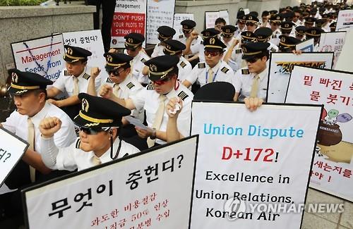 대한항공 조종사노조, 20일부터 12일간 파업 예고