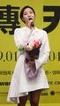 Actress Kim Go-eun becomes KAFA promotional envoy