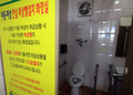 공공화장실 침입 여성 성폭행 미수범에 징역 3년형