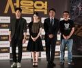 New movie 'Seoul Station'