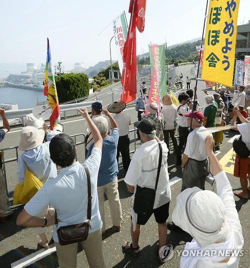 日법원, 원전 재가동 중단 요구 또 기각…아베 원전 정책 '탄력'