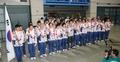 里约奥运韩国代表团归国