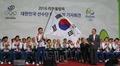 韩国体育代表团举行解散仪式