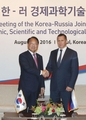 Meeting of S. Korea-Russia joint economic panel