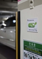 EV chargers installed at apartment parking lots