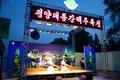 """北 대동강맥주축전 26일 개막…""""평양야경 요지경"""""""