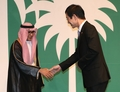 Saudi Arabia's national foundation day celebrated