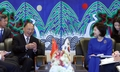 S. Korea-China sports ministers' talks