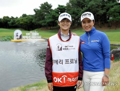 박성현, 박세리인비테이셔널서 올해 첫 국내대회 출격