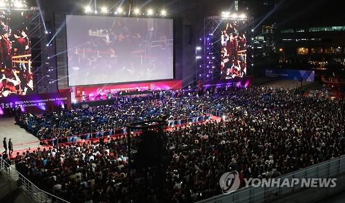부산국제영화제 20일 시민공청회…'독립성·자율성' 논의