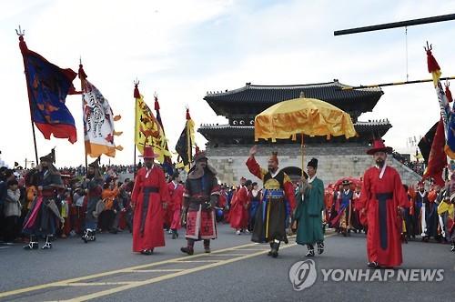 '가을날 문화의 향연'…제54회 수원화성문화제 개막