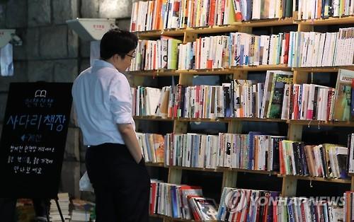 올해 독서경영 대상에 대성산업가스…24일 시상식
