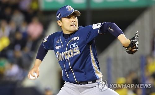 NC 우완 임창민, WBC 대표팀 합류